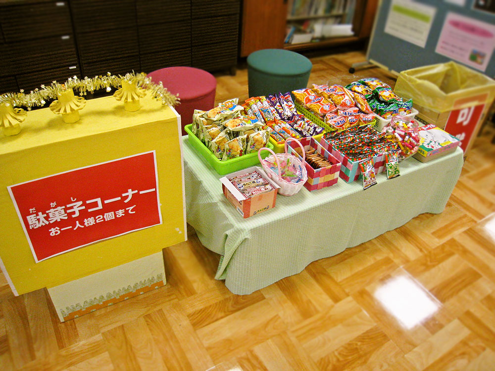 foodpic7300388