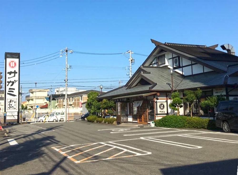 sagami_nakane
